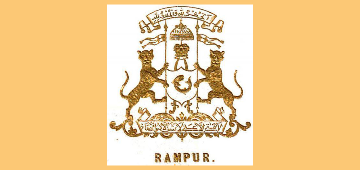 Rampur Dynasty The Diamond Talk